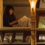 """""""泊まれる本屋""""が池袋に11月5日オープン…読書しながら寝落ちできる宿泊施設"""