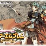 【Wii U DL販売ランキング】『チャリ走DX2』2位へ、『ファイアーエムブレム 聖魔の光石』ランキング浮上ほか(10/26)