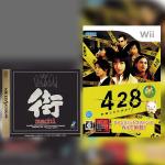 『街』『428』スペシャルトークイベントが今週末渋谷で開催!イシイジロウ、麻野一哉らが出演