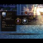 【攻略】ハクスラRPG『ダンジョンストライカー』をさらにやりこむ徹底ガイドの画像