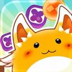 インテンス最新作『ブロッくる』iOS版配信開始!日本ゲーム大賞アマチュア部門優秀賞受賞作品をブラッシュアップ