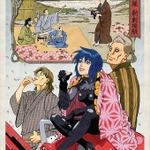 「攻殻機動隊 新劇場版」浮世絵第二弾 描き下ろしの「桜の二十四時間監視之図」