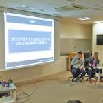 座談会の様子。事前に参加者から集めた質問に対して、3人がやり取りする形となったの画像