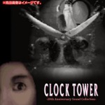 4枚組サントラCD「CLOCK TOWER 20th Anniversary Sound Collection」(イメージ)の画像