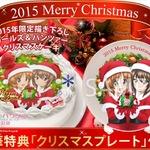 「ガールズ&パンツァー」のクリスマスケーキ登場、図柄は描き下し西住姉妹のサンタ姿