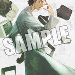 アニメ「STEINS;GATE」TVシリーズと劇場版を収録したコンプリートBlu-ray BOX期間限定で発売決定
