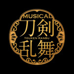 『刀剣乱舞』刀剣男士のCDデビュー決定!全12タイトルを1月1日に同時発売…ミュージカル本公演は5月に東京・京都で
