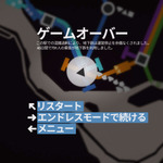 """""""地下鉄網を最適化し続ける""""線路敷設ゲーム『Mini Metro』配信開始 ― 最初は3駅から開始するも、次第に利用者が増加し…の画像"""