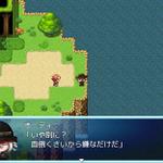 『RPGツクールMV』レジェント・ツクラー勢のサンプルゲーム順次配信の画像