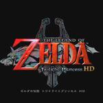 Wii U『ゼルダの伝説 トワイライトプリンセス HD』発表!新作amiiboと共に3月10日発売