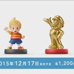 amiibo「リュカ」「ゴールドマリオ」12月17日発売、既に発売されているシリーズの年内再出荷も