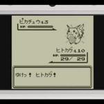 3DS向けバーチャルコンソール『ポケモン 赤・緑・青・ピカチュウ』2月27日配信!当時のパッケージを再現したDLカード版も