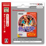 3DS向けVC『ポケモン 赤・緑・青・ピカチュウ』続報 ─ 交換・対戦も可能で、特別版にはタウンマップなどが付属