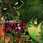 『真・女神転生IV FINAL』メインビジュアル公開! 神殺しとなった主人公や魔神ダグザなどが彩る
