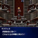 【FFBE攻略】ドット絵っていいな! スーパーファミコン世代に直撃する『ファイナルファンタジー ブレイブエクスヴィアス』の魅力と基本操作(第1回)の画像