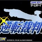 【Wii U DL販売ランキング】『Year Walk 最後の啓示』2位登場、初代『逆転裁判』のVCが初登場ランクイン (11/16)