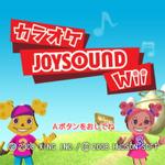 ハドソン、『カラオケJOYSOUND Wii』で「もっと歌いまくりキャンペーン」を実施 ― 景品は現金2万円