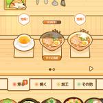 """「生きろ!マンボウ!」チームの新作は""""獲物を狩り、解体し、料理する""""レストラン経営SLG『ハントクック』!Android版の配信が開始の画像"""