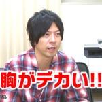 岸田メルによる『ソフィーのアトリエ』実況プレイ動画が公開、「胸がデカイ!!」