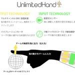 【特集】二次元に触れるVRコントローラー『UnlimitedHand』開発者を突撃!将来的には質感もの画像
