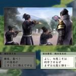 【PS Vita DL販売ランキング】『Star Ocean2 セカンドエヴォリューション』首位へ、HD版『信長の野望・天翔記』初登場ランクイン(11/20)