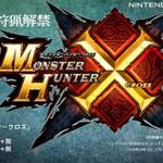 今週発売の新作ゲーム『モンスターハンタークロス』『Bloodborne The Old Hunters』『ブレードアークス from シャイニングEX』他の画像