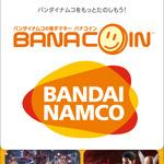 バナコインプリペイドカードの画像