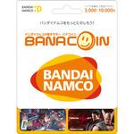 「バナコイン」が今冬からアーケードゲームに対応、プリペイドカードのファミマ販売も開始
