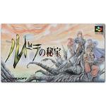 Wii Uバーチャルコンソール12月2日配信タイトル ― 『ルドラの秘宝』『逆転裁判2』