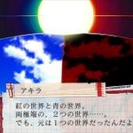 【オトナの乙女ゲーム道】第20回:紅傷ッ!特撮×SF×バンドな異色の乙女ゲー『SRX』のクセになる魅力とはの画像