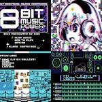 ファミコン『8BIT MUSIC POWER』1月下旬に発売決定!実機で動作する完全新作の画像