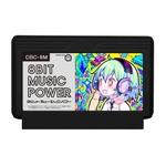 ファミコン『8BIT MUSIC POWER』1月下旬に発売決定!実機で動作する完全新作