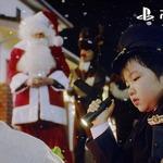 「お荷物チェックいいですか?」サンタさんが職質されるPS VitaクリスマスCM公開