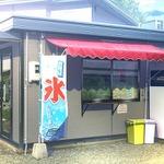 『ルートレター』の鍵を握るのはゲームに登場するリアルな島根県の人々【オールゲームニッポン 第27回】