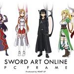 即完売した「ソードアート・オンライン」PCメガネに第二弾が登場、専用ケースも付属