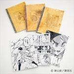 「進撃の巨人」オーダーメイド手帳が登場…兵団支給手帳、駆逐スケジュール帳の2種類