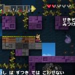 【PS Vita DL販売ランキング】『エアシップQ』首位、『オメガラビリンス』2位ランクイン(11/27)