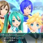 PS Vita版『初音ミク -Project DIVA- X』3月24日発売決定、収録曲紹介映像も公開