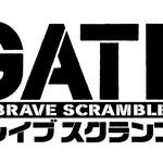 「GATE 自衛隊 彼の地にて、斯く戦えり」スマホゲーム化、バンナムから2016年配信の画像
