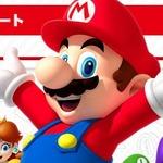 「ニンテンドーアカウント」サービス開始、次世代機「NX」は2016年Q1末から量産か?、Wii U初のサンドボックスゲーム『キューブライフ』発売決定、など…昨日のまとめ(12/1)