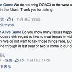 『DOA Xtreme 3』欧米リリースは予定なし?「ゲーマーゲート問題」に配慮か