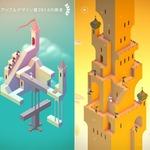 アップルデザイン2014受賞作品『Monument Valley』iOS版が無料配信 ― 錯視絵的パズルゲー
