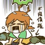 【ゲームの中では傍若無人】21回 Wii U『どうぶつの森 amiiboフェスティバル』どうぶつの森の中でもリア充になれない…