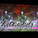 『ダンガンロンパ』最新作続報や新アニメシリーズ発表、TVアニメ「響け!ユーフォニアム」AT-Xにて再放送、「モブサイコ100」TVアニメ化決定、など…昨日のまとめ(12/2)