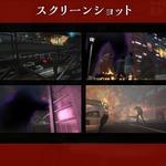 非日常系サバイバルゲーム『プロジェクト巨影都市(仮)』新画像公開、これが人類の脅威「巨影」か?の画像
