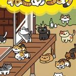 小説版「ねこあつめ」発売、汐月遥が手がけた8つの独立したオリジナルストーリー