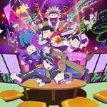 TVアニメ「おそ松さん」ドラマCD全7巻発売決定、2016年イベントの最新情報も