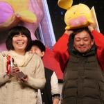 「ぷよぷよ!!クエスト だいれんさ選手権」で優勝した「ちくわパフェ」チームの画像