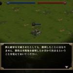 伝統的RTS『エイジ オブ エンパイア』がスマホに!最新作『World Domination』のゲームプレイを解説の画像