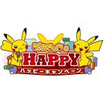 「ポケモンセンターメガトウキョー」オープン1周年!サンシャインシティや全国ポケセンで各種イベント開催